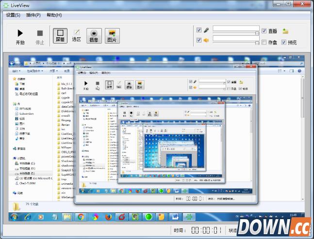 LiveView录屏与直播推流软件 V3.4.9 官方版
