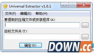 <b>Universal Extractor(万能解压器)v1.6.1 R9 绿色中文版</b>