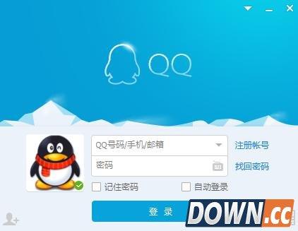 腾讯QQ 2015 V8.1(17255) 正式版免费版
