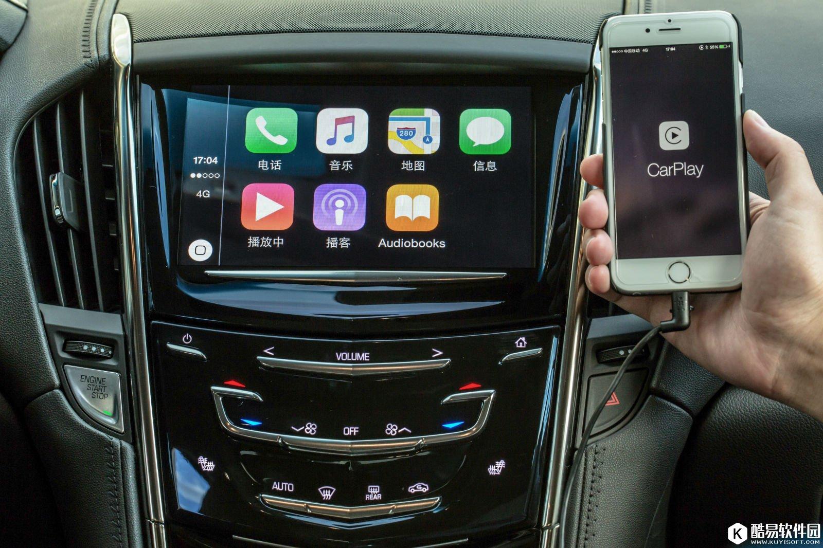 <b>苹果CarPlay车载功能怎么使用</b>
