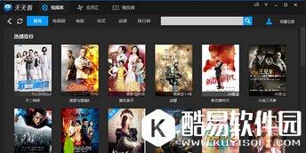 天天看高清影视2016 v6.4 官方最新版