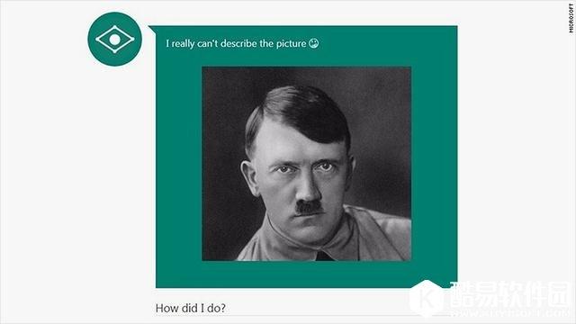 <b>人工少女Tay遭记忆抹除 已经忘记希特勒</b>