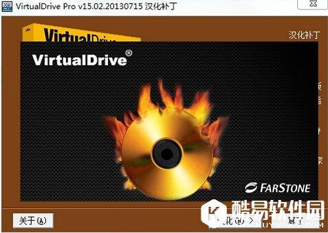 <b>VirtualDVD虚拟光驱 V5.1 正式版</b>
