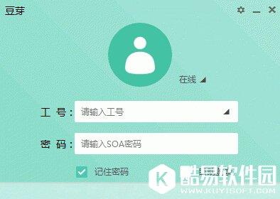 苏宁豆芽(企业员工聊天软件) v3.5.2.0官方版