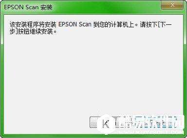 爱普生ds6500扫描仪驱动 V1.0 官方版