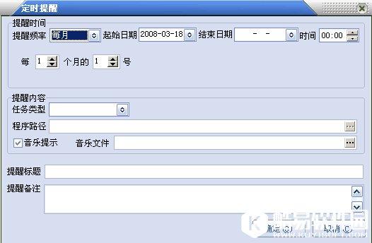桌面便捷小助手 V3.7.0.0 官方版