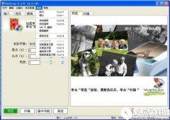 VueScan64位V9.5.74.0官方版