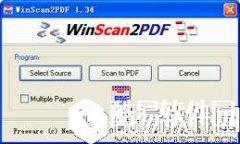 WinScan2PDFV3.4.3.0官方版