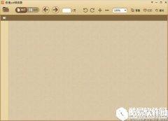 极速PDF阅读器V2.2.6.1001官方版