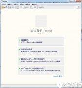 PoeditV2.0.2.5030官方版