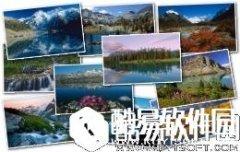壁纸精选:山水如画-湖库风光V1.0.0.0正式版