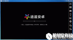 逍遥安卓V3.0.7.0官方版