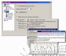 ArsClip输入辅助工具V5.21.6336.20539