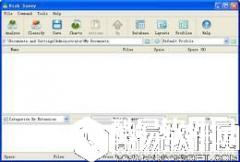 DiskSavvy64位V9.7.16.0官方版