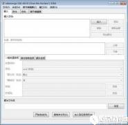 MKVToolnix64位V12.0.0官方版