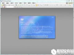 PDF-XChangePDFViewerV2.5.322.4官方版