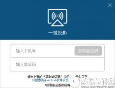 AirLinkV3.2.0.902官方版
