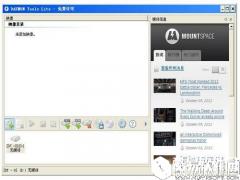 <b>DaemonToolsLiteV10.5.1.232官方版</b>