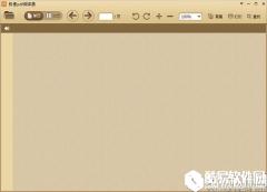 极速PDF阅读器V2.2.7.1001官方版