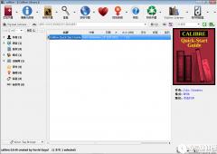 CalibreV3.0.0多语官方版