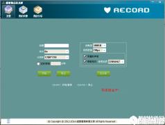 超爱看高清录屏V1.3.2官方版