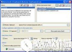 ClipboardHistoryV3.40.0.21官方版