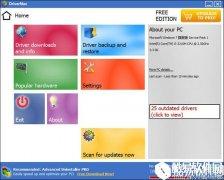 DriverMaxV9.37.0.257特别版