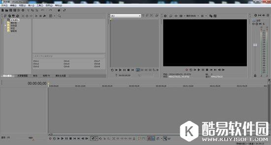Vegas Pro 14(视频制作软件)v14.0.0.244简体中文版