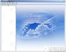 新点标书制作软件V2.1.1官方版