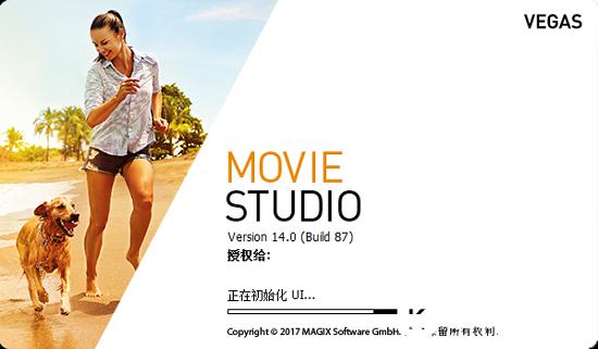 Movie Studio v14.0.0.87(视频制作软件)简体中文版