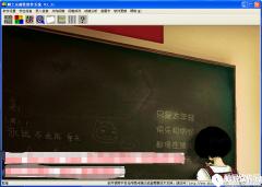 师之友阅卷软件V3.31官方版