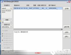 CDlinuxV0.9.7.1官方版