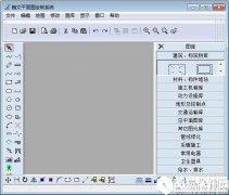 翰文平面图制作软件V15.6.24.12官方版