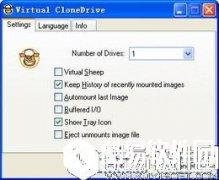 <b>slysoftVirtualCloneDriveV5.4.8.0正式版</b>