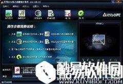 艾奇MTV电子相册制作软件V4.71.201.10正式版