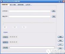 BatchMp3Cutter(Mp3切割大师)V1.1.6