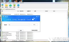 <b>闪电压缩V2.1.2.2官方版</b>