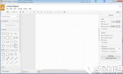 draw.iov流程图制作软件V7.8.7官方版