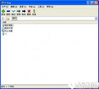 <b>7-Zip压缩解压软件V18.0.0.0</b>