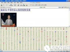 蚂蚁浏览器MyIE9V9.0.0.379