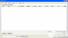 XnConvertV1.76.0.0绿色多语版