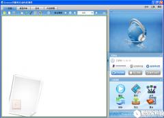 GenseecastmakerV3.7.6.2官方版