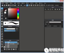 MediBangPaintPro(漫画制作软件)V13.1官方版