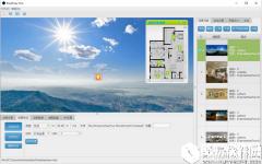 FreeTour(全景漫游制作软件)V1.0.1官方版