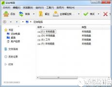 <b>PeaZipV6.5.1.0官方绿色版</b>