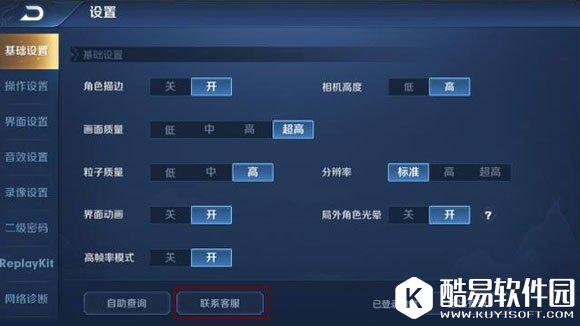 王者荣耀3月14日情人节补偿发放 全服玩家获10个