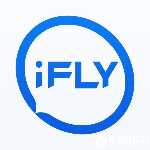 <b>讯飞输入法v8.1.8872安卓Android版</b>