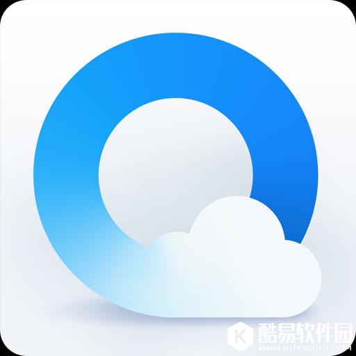 <b>QQ浏览器v9.2.0.4900安卓Android版</b>
