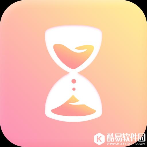 时光手帐v4.5.6安卓Android版