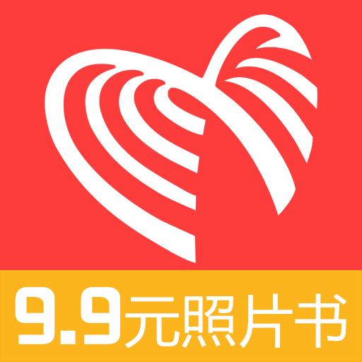 <b>天天美印v1.3.3.6安卓Android版</b>